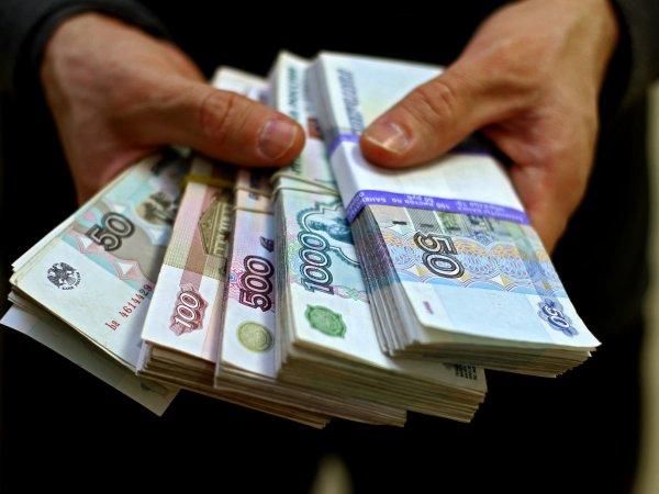 Курс доллара на сегодня, 16 февраля 2017: эксперты дали прогноз скорому падению курса рубля