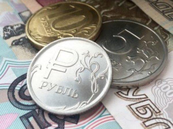 "Курс доллара на сегодня, 11 февраля 2017: ЦБ РФ назвал курс рубля ""фундаментально равновесным"""