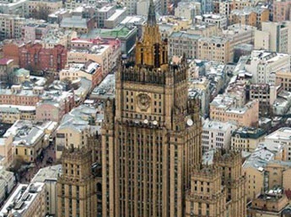 МИД РФ: Конгресс США пытается устроить экономическую блокаду России