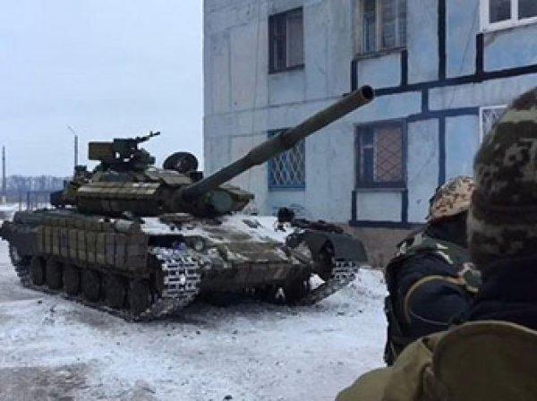 Новости Новороссии на сегодня, 2 февраля 2017: украинские танки вошли в Авдеевку (ФОТО, ВИДЕО)