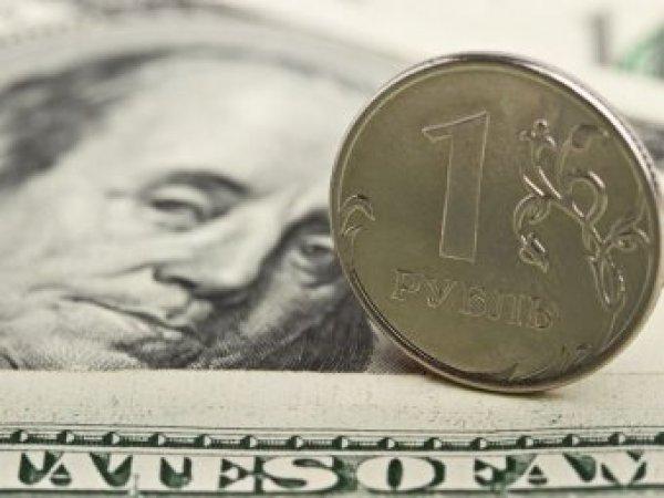 Курс доллара на сегодня, 27 февраля 2017: рубль попадет под удар в марте - прогноз экспертов