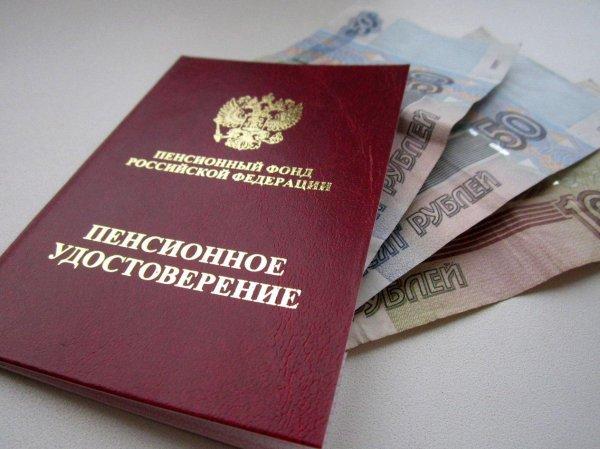 Индексация пенсий в 2017 году в России, последние новости сегодня: с 1 февраля пенсионерам повысили пенсию на 5,4%