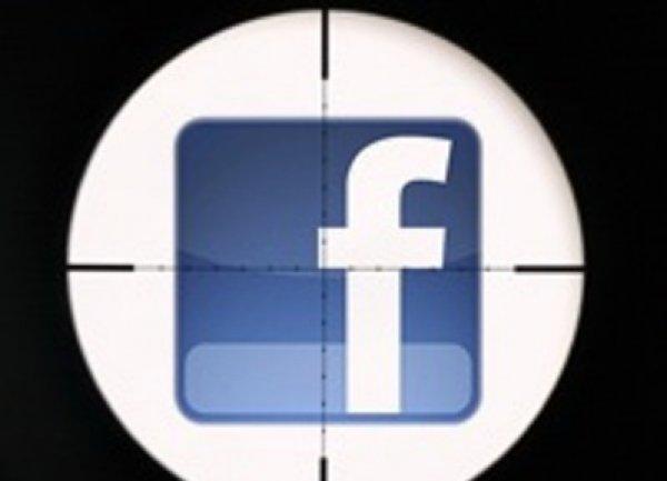 Киллер-шантажист атаковал российских знаменитостей Facebook (ФОТО)