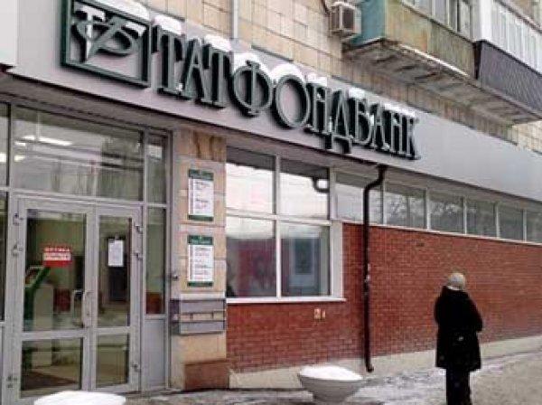 Зампред Татфондбанка задержан по подозрению в хищении денег