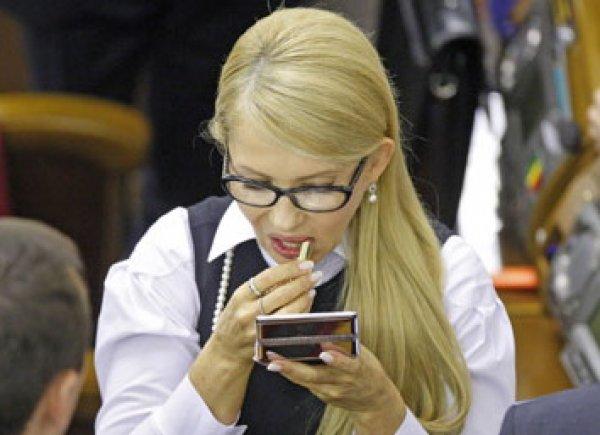 Выловившую Трампа у туалета Тимошенко высмеяли в соцсетях (ФОТО)