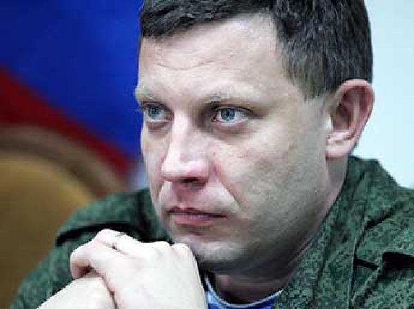 """Захарченко пригрозил освободить """"окупированный Киевом"""" Донбасс военным путем"""