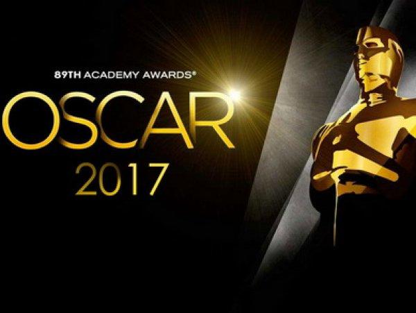 """""""Оскар 2017"""": номинанты, когда будет, время, дата, трансляция, смотреть онлайн (ВИДЕО)"""
