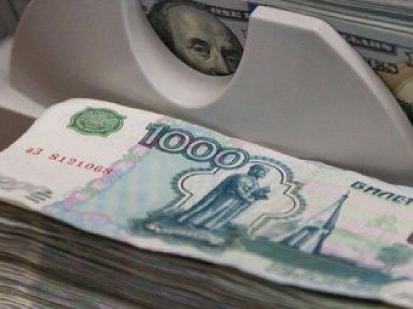 Курс доллара на сегодня, 11 марта 2017: доллар устремился к 60 рублям – прогноз экспертов