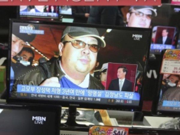 В Малайзии двум девушкам предъявили обвинения в убийстве брата Ким Чен Ына