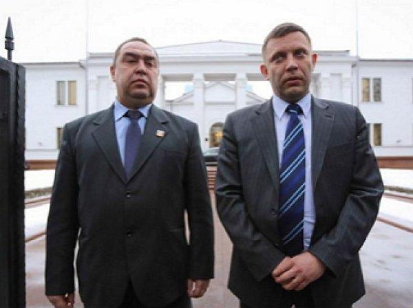 Главы ЛНР и ДНР пообещали провести референдум о присоединении Донбасса к России
