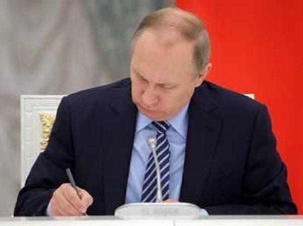 Путин подписал закон о замене денежных выплат по ОСАГО