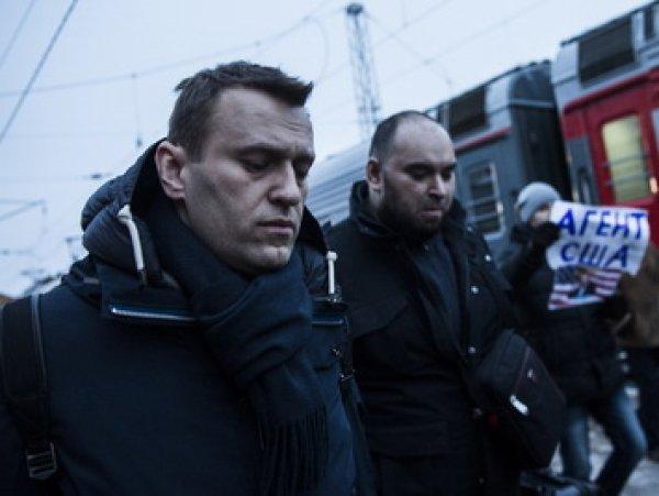 YouTube ВИДЕО: Навального закидали яйцами в Уфе (ВИДЕО)