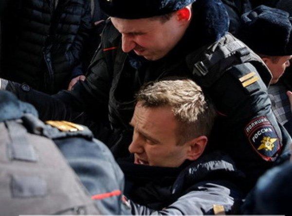 #ДимонОтветит: на митинге 26 марта Навального задержали в центре Москве (ВИДЕО)