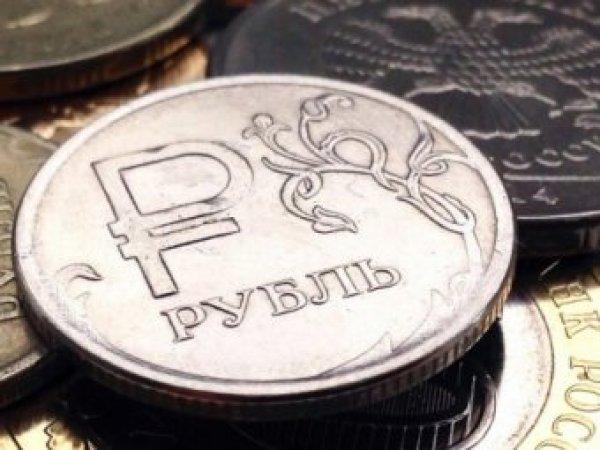 Курс доллара на сегодня, 9 марта 2017: рубль может возобновить снижение – прогноз экспертов