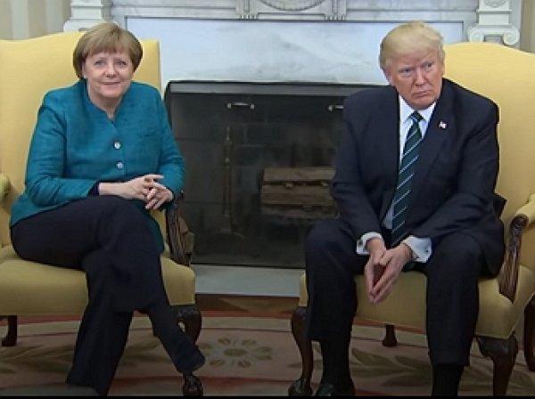 YouTube ВИДЕО: Трамп отказался пожать руку Меркель в Белом доме