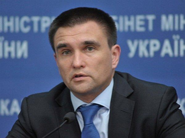 Глава МИД Украины Климкин пообещал «вернуть свободу» жителям Крыма