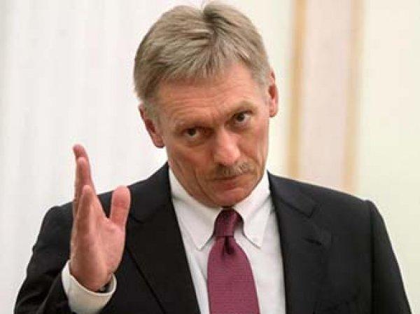 В Конгрессе США открылись слушания о вмешательстве России в выборы президента