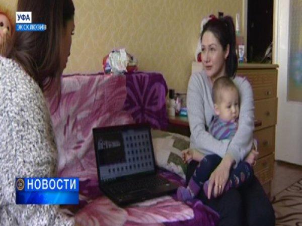 В Башкирии няня избила годовалого ребенка (ВИДЕО)