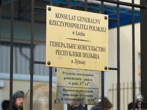 На Украине из гранатомета обстреляли посольство Польши