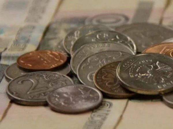 СМИ: прожиточный минимум в Свердловской области повысили на пять рублей