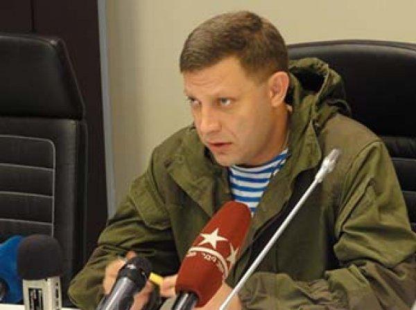 Спецслужбы Украины опубликовали прослушку телефона Захарченко (ВИДЕО)