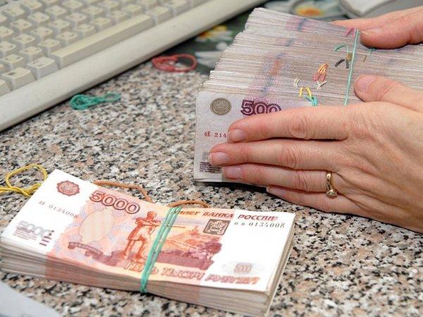 РСПП предложил взимать подоходный налог с вкладов в банках