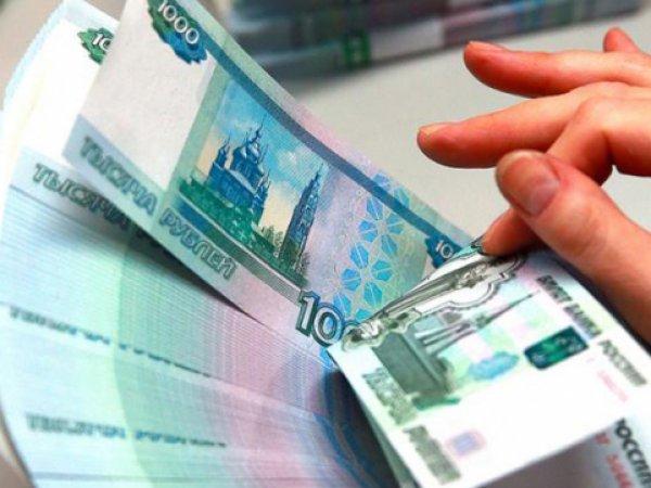Курс доллара на сегодня, 9 марта 2017: рубль резко упал на фоне дешевеющей нефти