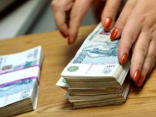 Курс доллара на сегодня, 13 марта 2017: рубль перейдет психологический рубеж – прогноз экспертов