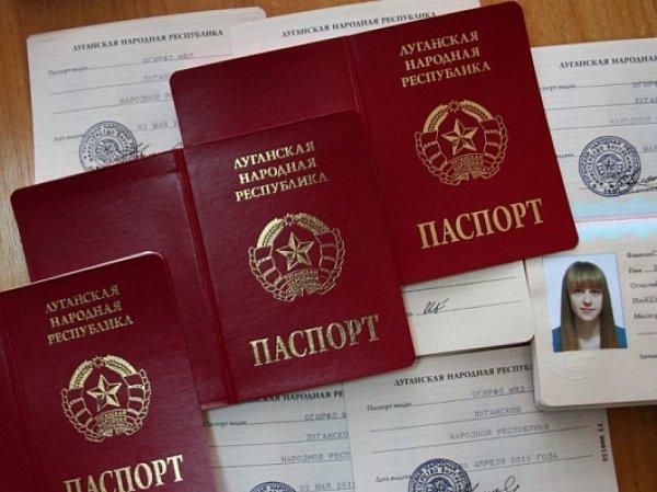Банки РФ отказываются обслуживать клиентов с паспортами ЛНР и ДНР