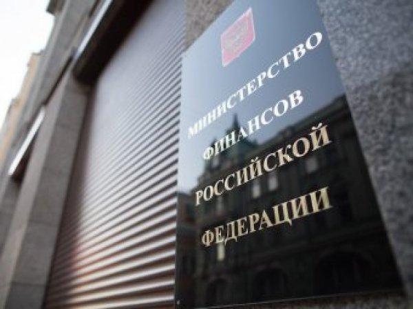 Курс доллара на сегодня, 4 марта 2017: Минфин в марте закупит валюту на 70,5 млрд рублей