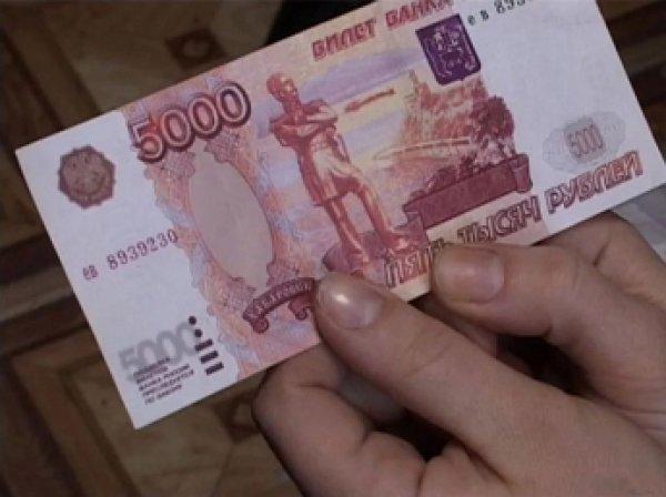 В Сочи учитель гимназии уволилась, получив «скромный» подарок на 8 Марта