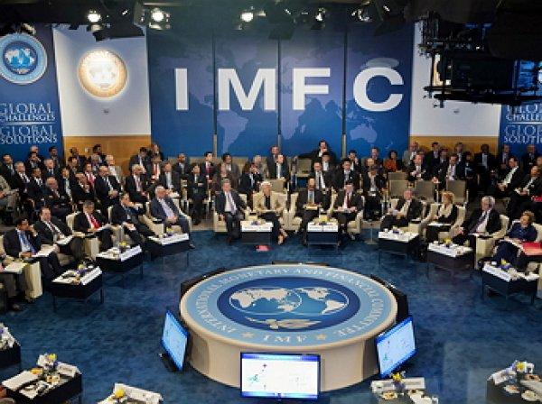 МВФ отложил обсуждение нового транша Украине