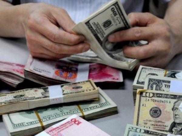 Курс доллара на сегодня, 13 марта 2017: эксперты дали прогноз курса доллара на новую торговую неделю