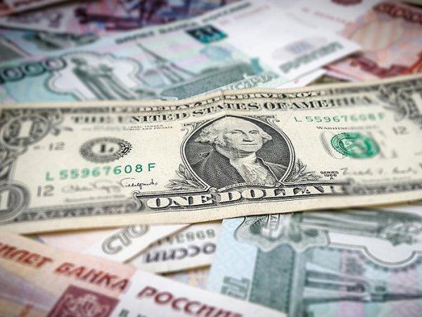 Курс доллара на сегодня, 7 марта 2017: эксперты дали прогноз по курсу доллара на третью неделю марта