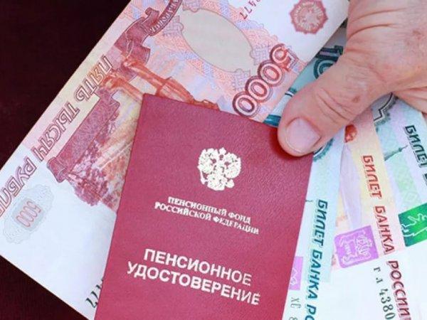 Индексация пенсии в 2017 году в России по старости, последние новости : ЦБ и Минфин готовят новую пенсионную реформу в России
