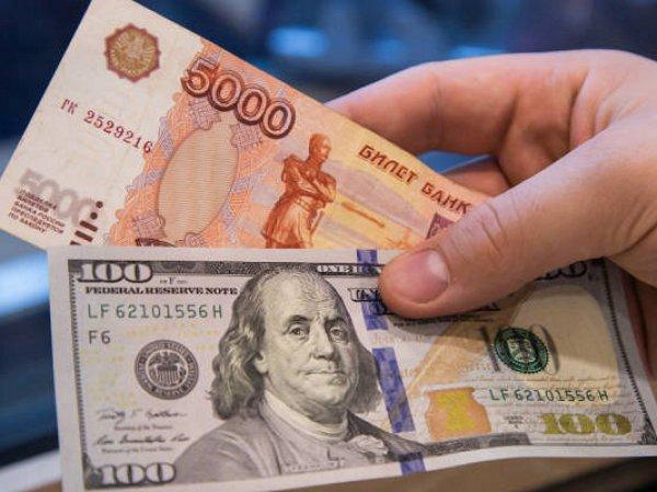 Курс доллара и евро на сегодня, 28 апреля 2017 отреагировали на решение ЦБ снизить ключевую ставку