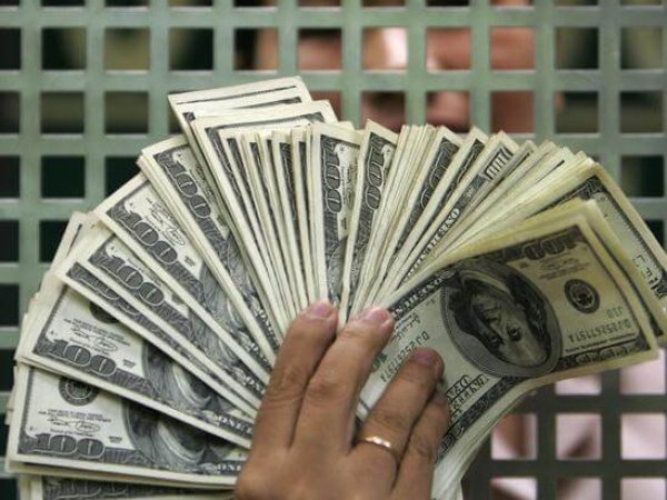 Курс доллара на сегодня, 10 апреля 2017: прогноз экспертов - курс доллара будет расти всю неделю