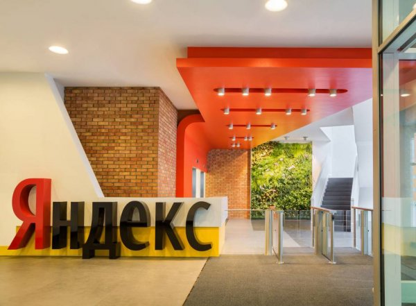 """СМИ: """"Яндекс"""" сделает свой навигатор и карты частично платными"""