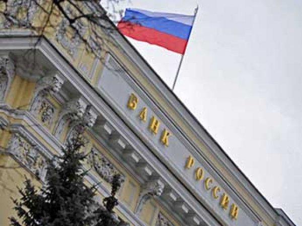 ЦБР лишил лицензий банки «Образование» и «ФИНАРС Банк»