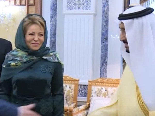 Матвиенко объяснила, почему надела платок и зеленое платье в Эр-Рияде