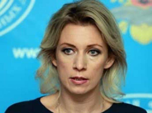Захарова ответила Порошенко на сравнение России с крокодилом