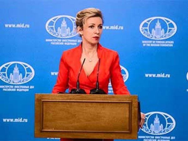 Захарова осадила американскую ведущую после слов о «режиме» в России