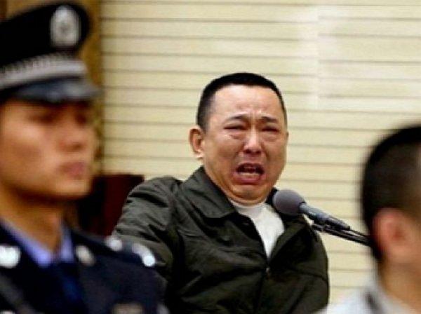 В Китае казнили богатейшего миллиардера Лю Ханя (ФОТО)