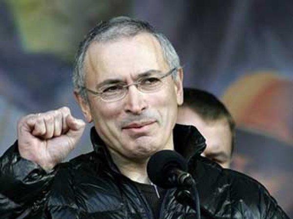 СКР выясняет местонахождение Ходорковского для экстрадиции в Россию