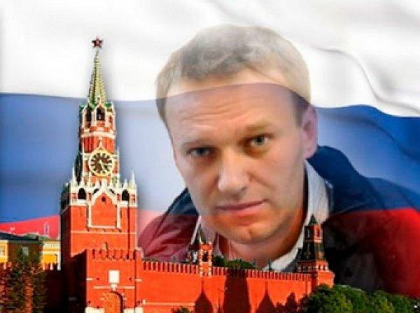 СМИ: Кремль решил бороться с Навальным