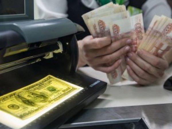 Курс доллара на сегодня, 13 апреля 2017: прогноз экспертов – рубль останется фундаментально сильным