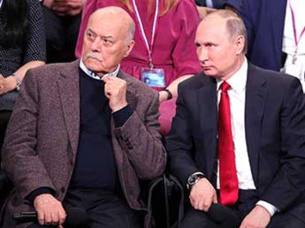 Путин процитировал Наполеона и рассказал, с кого начинается Родина (ВИДЕО)