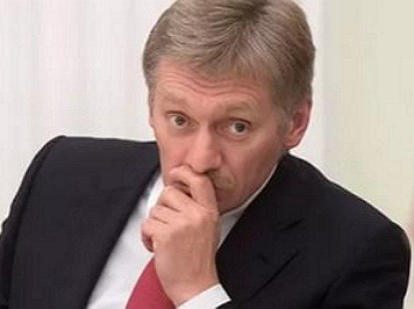 """Песков прокомментировал расследование Навального о Медведеве """"Он вам не Димон"""""""