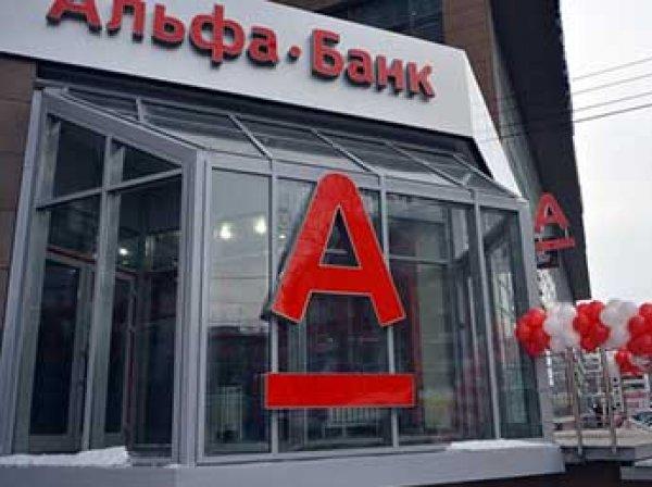 """Украинский """"Альфа-банк"""" признал Крым и Донбасс оккупированными территориями"""