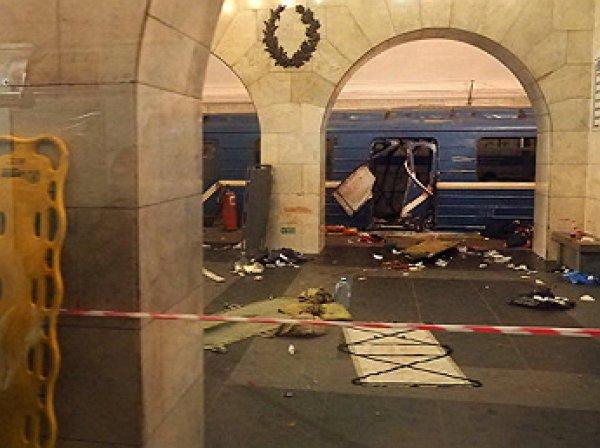 Теракт в Санкт-Петербурге 3 апреля 2017: опубликован список всех пострадавших в метро в Спб (ВИДЕО)